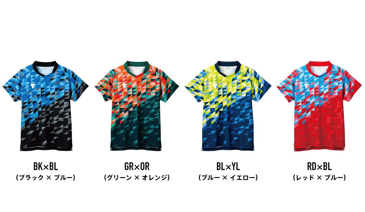 VICTAS 卓球 ユニフォーム ゲームシャツ V-GS220 2021SS