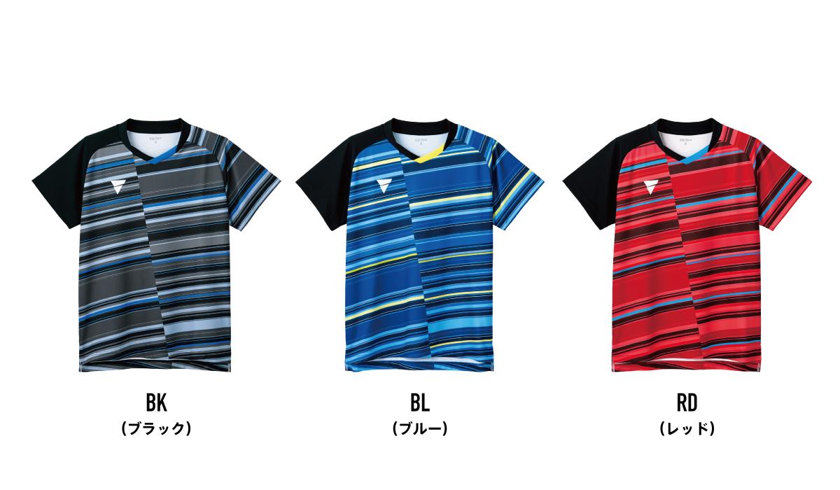 VICTAS,卓球,ユニフォーム,ゲームシャツ,V-GS223,BL(ブルー),BK(ブラック),RD(レッド)