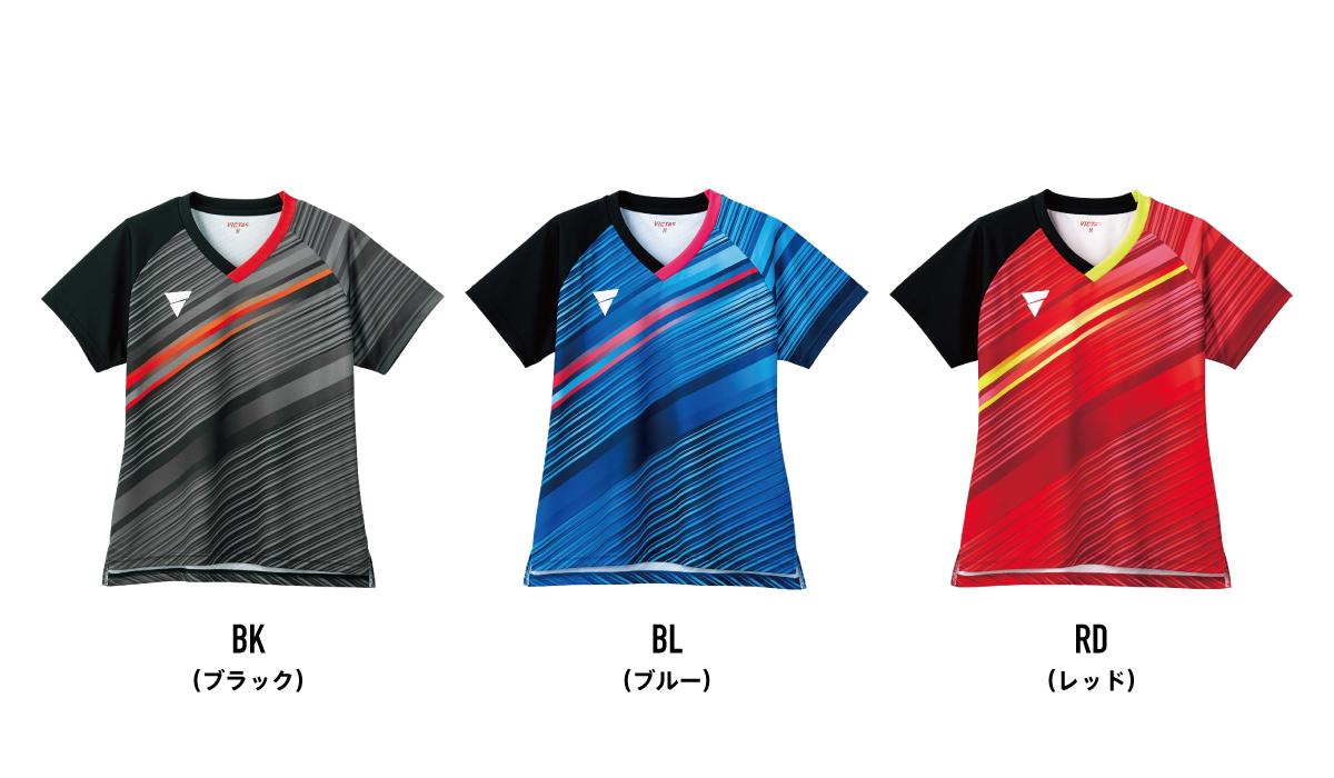 VICTAS,卓球,ユニフォーム,ゲームシャツ,V-LGS224,BL(ブルー)