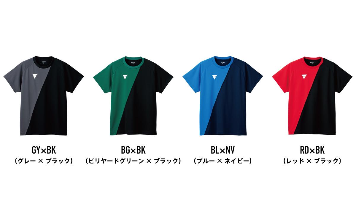 VICTAS 卓球 トレーニングシャツ プラクティスシャツ 練習着 V-TS230