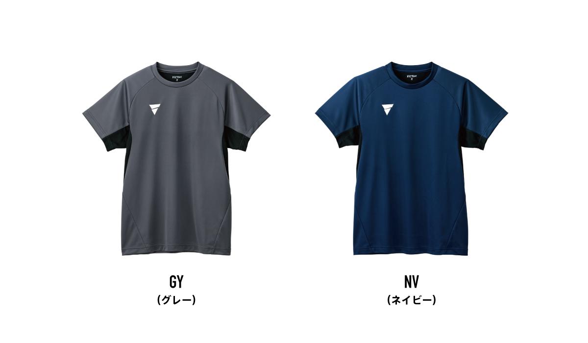 VICTAS 卓球 プラクティスシャツ 練習着 Tシャツ V-TS231