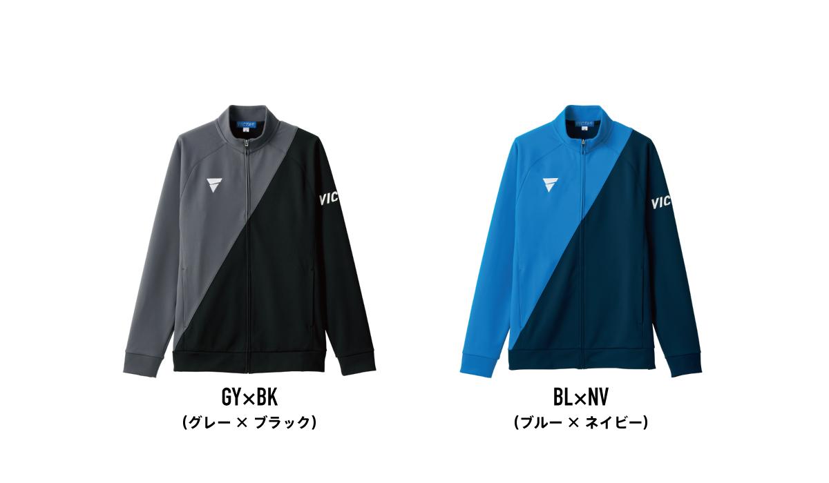 VICTAS 卓球 ジャージ V-JJ227