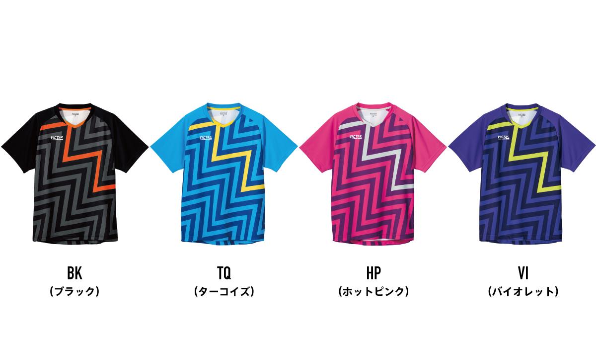VICTAS VICTAS PLAY 卓球 ウェア ゲームシャツ JTTA公認ユニフォーム サンダー ボルト ゲームシャツ THUNDER BOLT GS BK(ブラック)