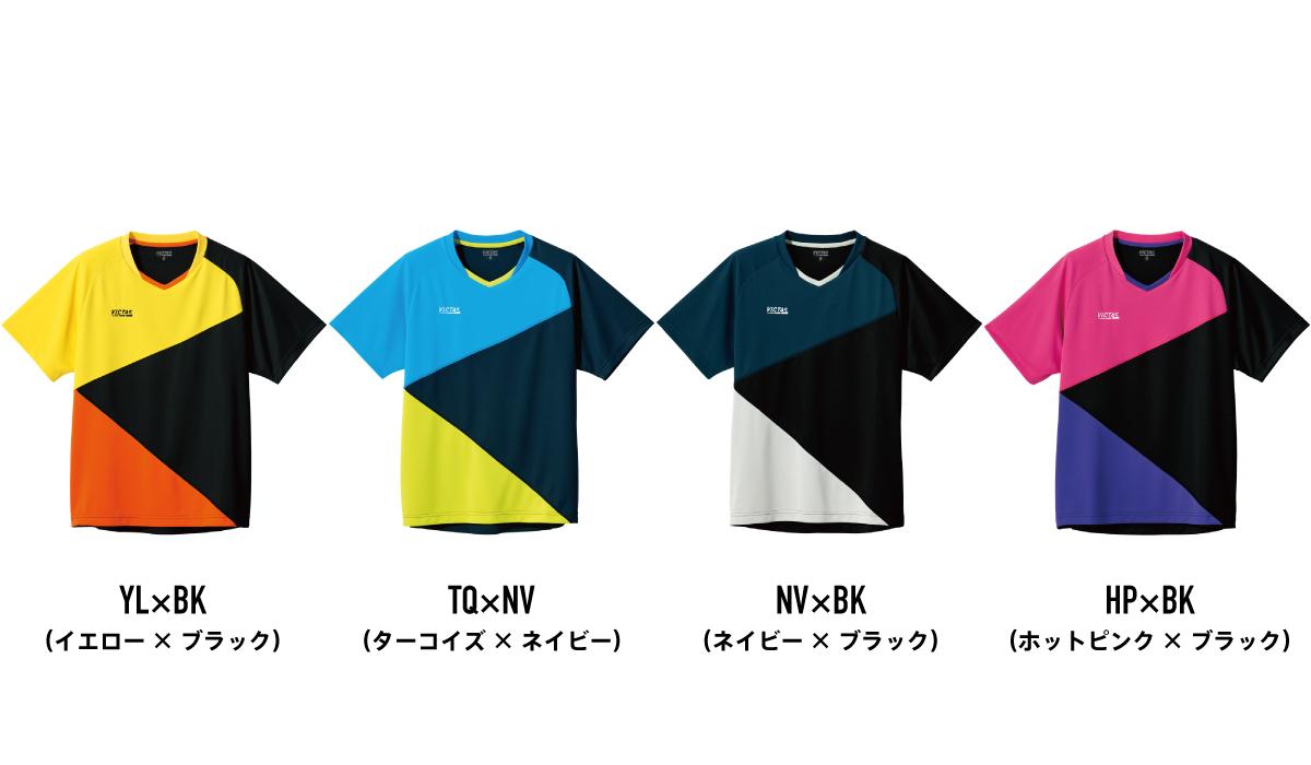 VICTAS VICTAS PLAY 卓球 ウェア ゲームシャツ JTTA公認ユニフォーム カラー ブロック ゲームシャツ COLOR BLOCK GS