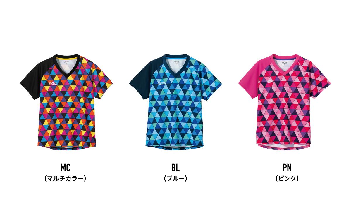 VICTAS VICTAS PLAY 卓球 ウェア ゲームシャツ JTTA公認ユニフォーム カラフル トライアングル ゲームシャツ ゲームシャツ COLORFUL TRIANGLE LGS MC(マルチカラー)