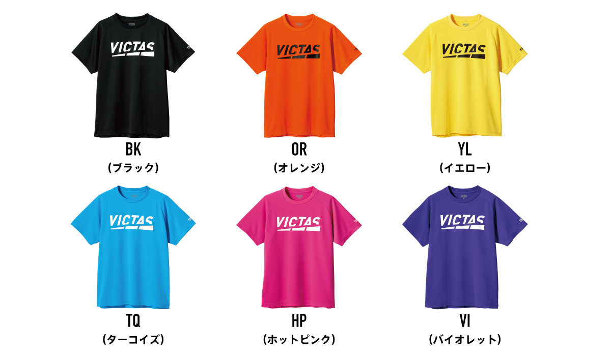 VICTAS VICTAS PLAY 卓球 ウェア プラクティスTシャツ 練習着 Tシャツ プレイ ロゴ ティー【PLAY LOGO TEE】