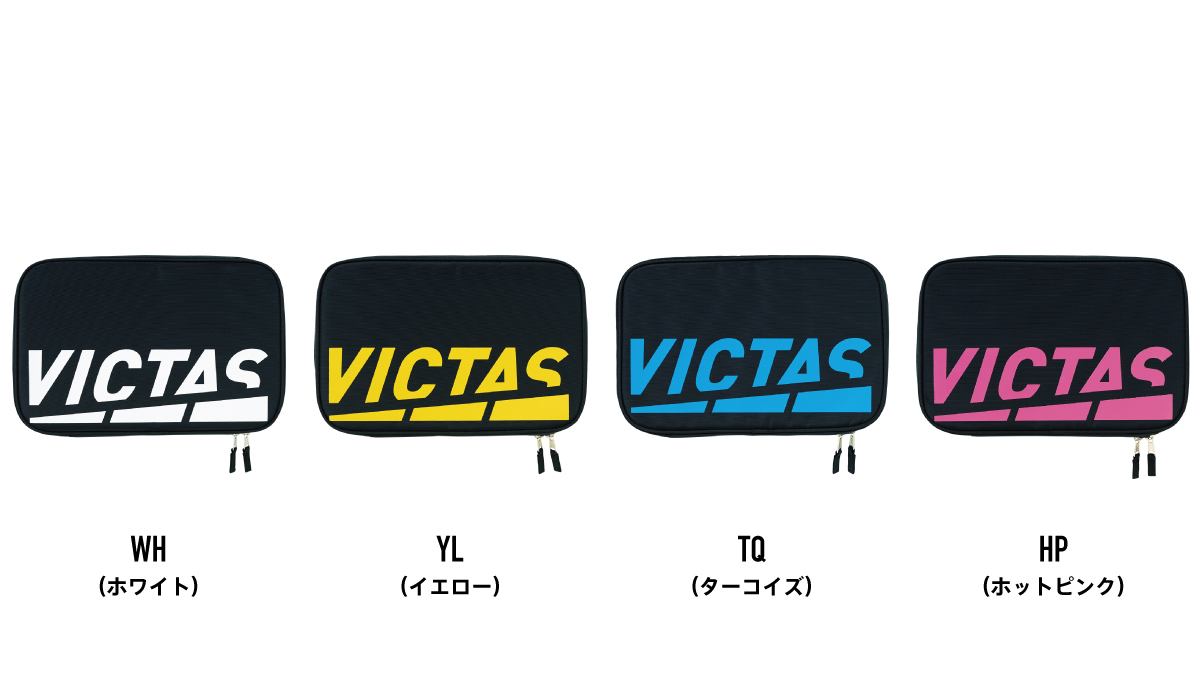 VICTAS ヴィクタス VICTAS PLAY ヴィクタスプレイ 卓球 ラケットケース プレイロゴラケットケース PLAY LOGO RACKET CASE