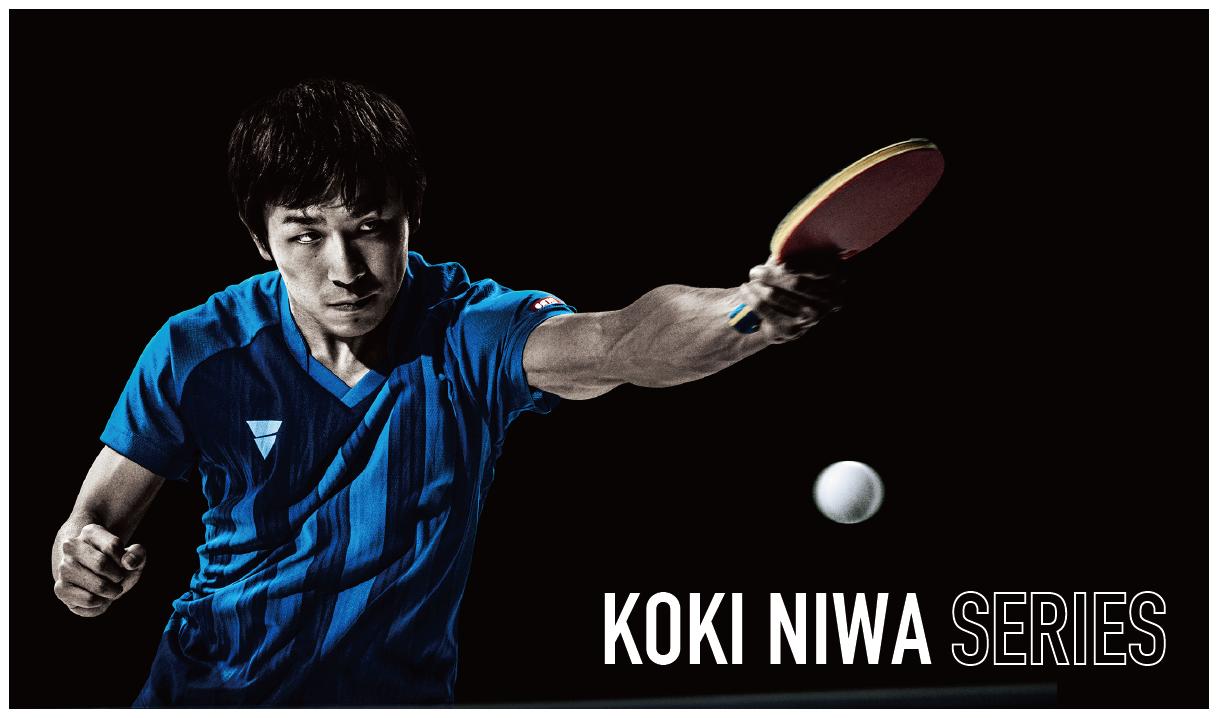 KOKI NIWA SERIES VICTAS ラケット 卓球 シェーク オフェンシブ 丹羽孝希 選手モデル 丹羽孝希シリーズ
