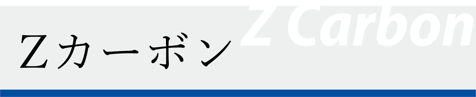VICTAS 卓球 ラケット 特殊素材 カーボン Zカーボン