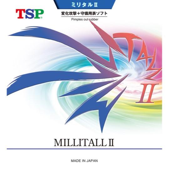 ミリタル ミリタルⅡ ミリタル2 卓球 表ソフト ラバー TSP VICTAS ヴィクタス 岩渕幸洋 契約選手