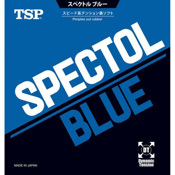 スペクトル ブルー 表ソフト ラバー ハンイン 契約選手 TSP VICTAS
