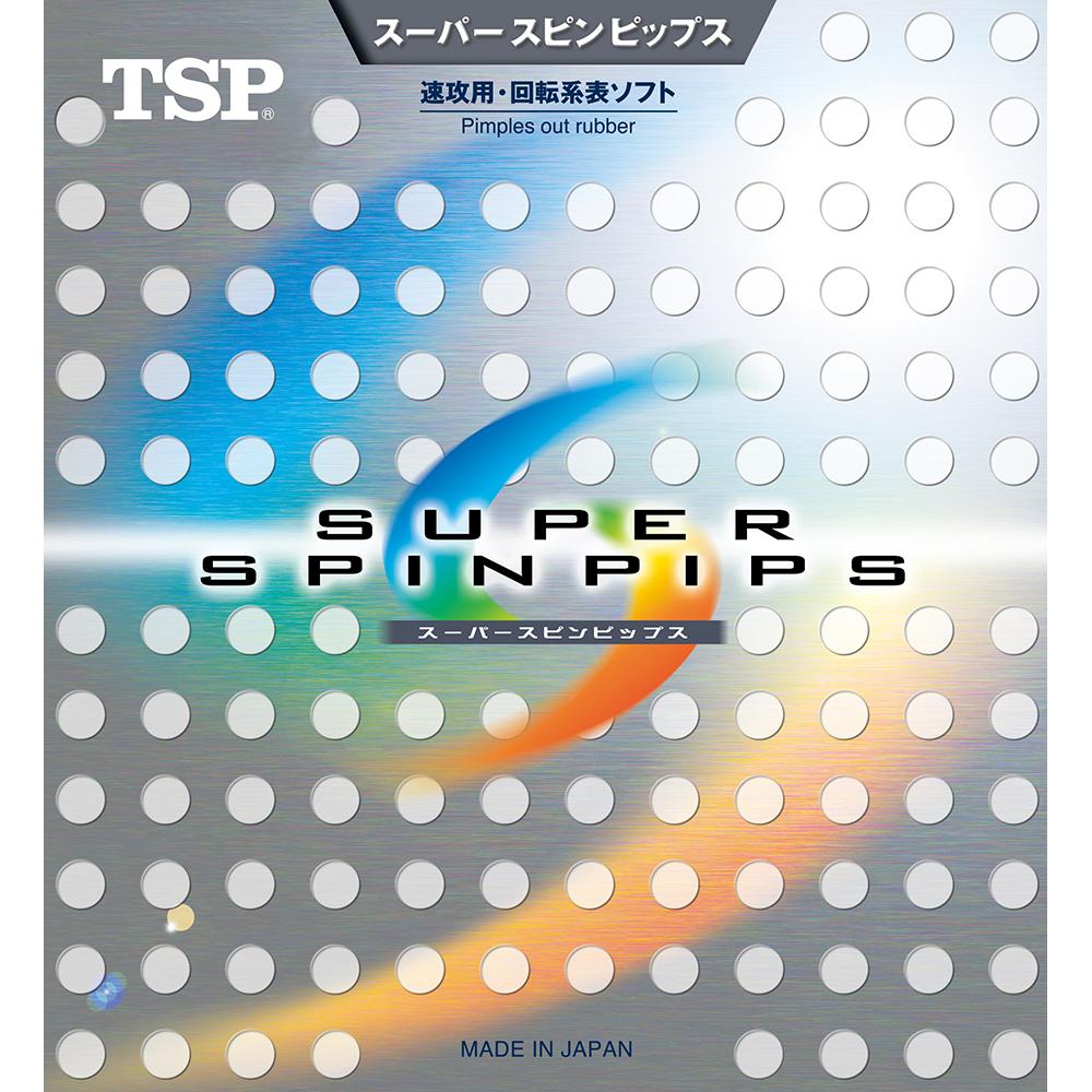スーパースピンピップス 表ソフト ラバー ワン・ヤン 契約選手 TSP VICTAS