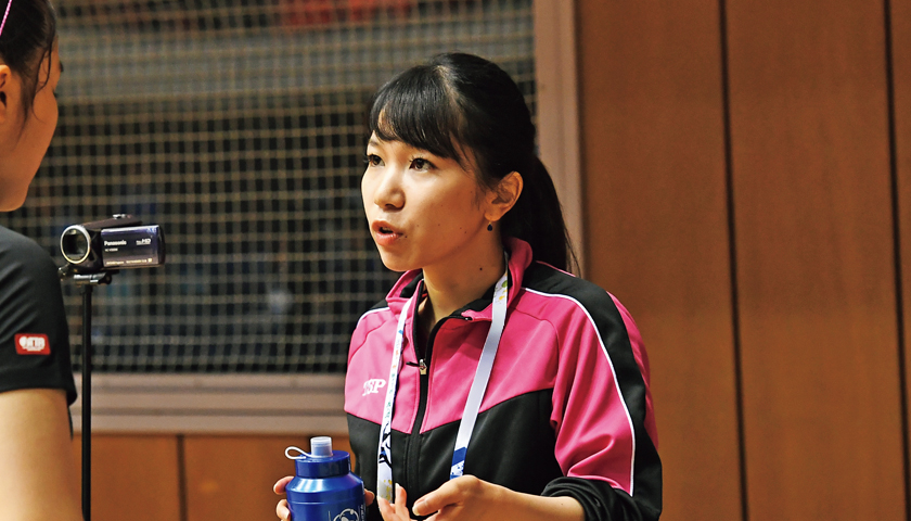 若宮三紗子 契約コーチ TOPページ