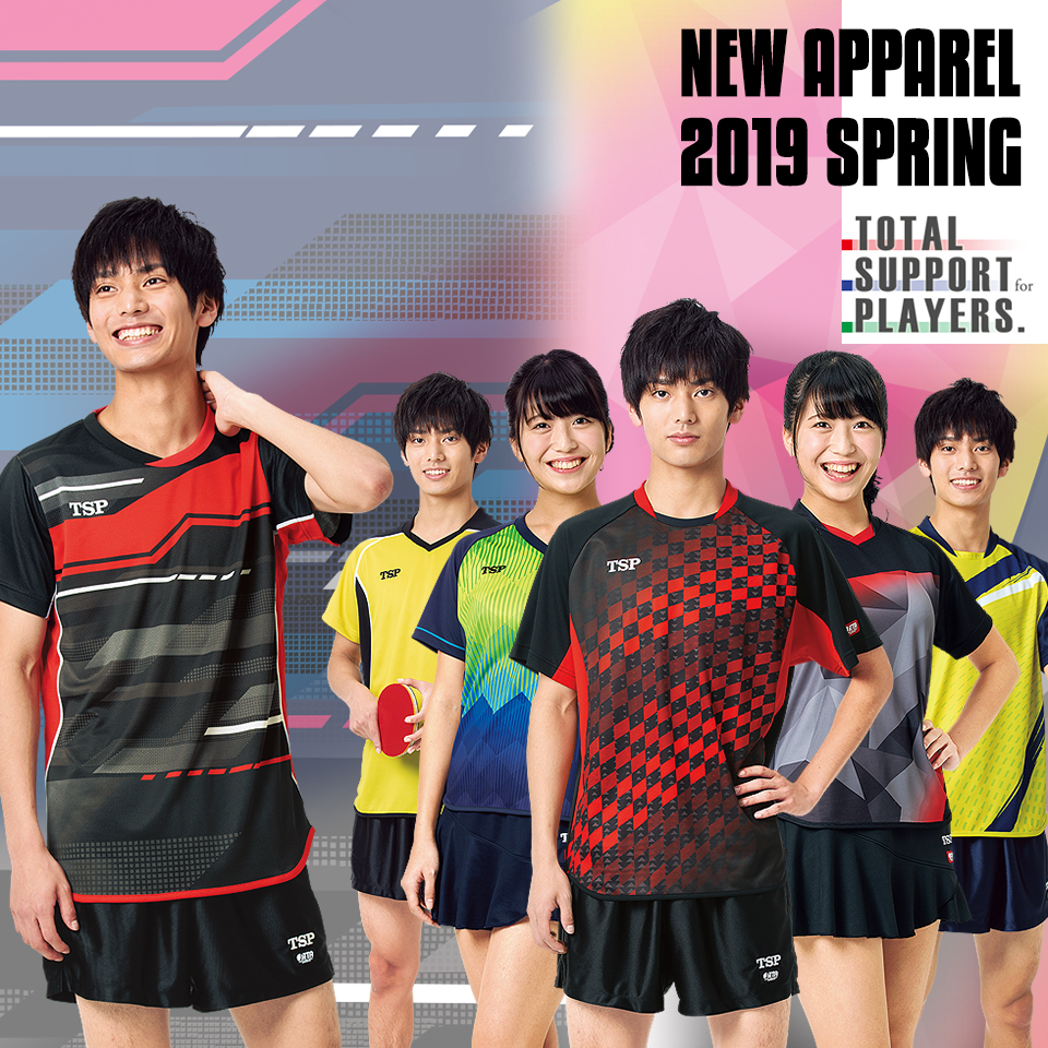 TSP 2019SS 春夏 アパレル 卓球 卓球ウェア ゲームシャツ ゲームパンツ