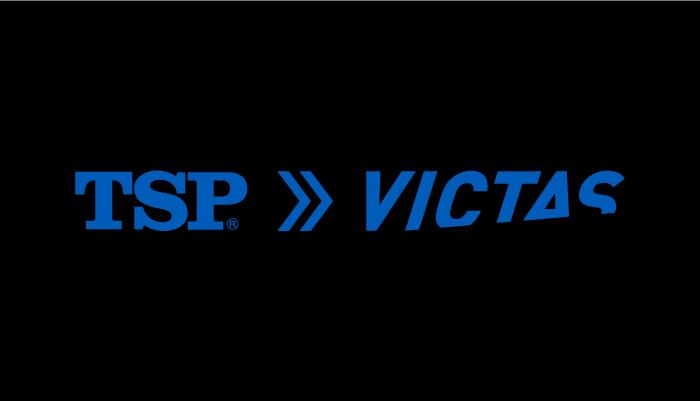 VICTAS TSP TSPブランドヒストリー特設サイト 卓球