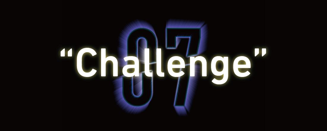 "07""Challenge"""