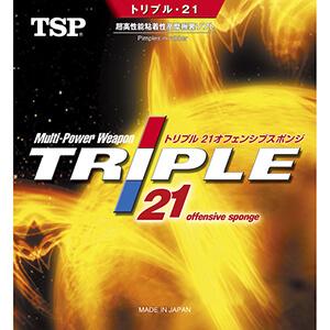 トリプル・21 sponge(TSP) ラバー