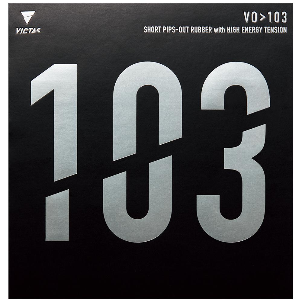 VO>103 ラバー 表ソフト 表ラバー 卓球 VICTAS