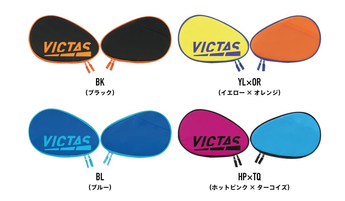 スタンダードなラウンド型ラケットケース。 両面にカラー生地を使用することでよりポップさが際立つ、VICTAS PLAYらしい ハジケル・遊び心のあるカラーリング。