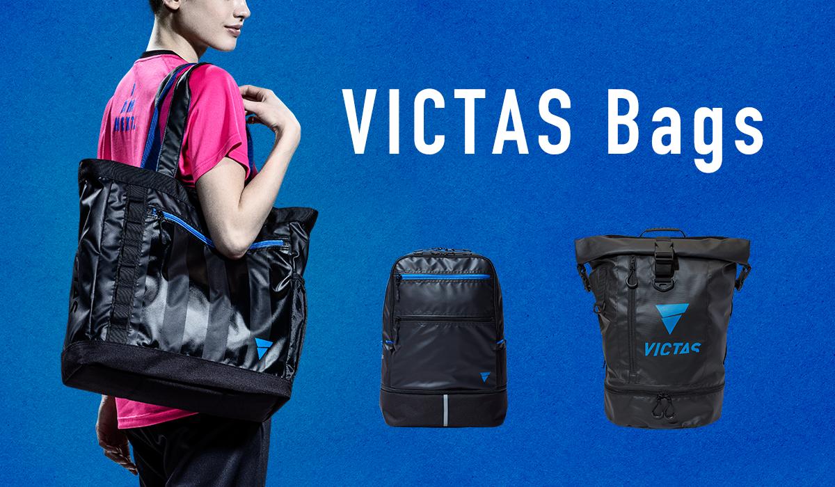 VICTAS JOURNAL 用具紹介 バッグ V-TB914 トートバッグ V-DP915 ディパック V-BP067 バックパック