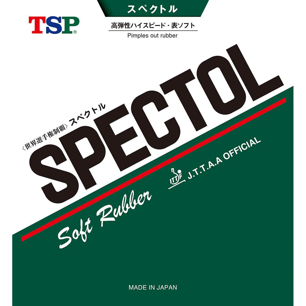 スペクトル TSP 卓球 ラバー 卓球用語集 表ソフト