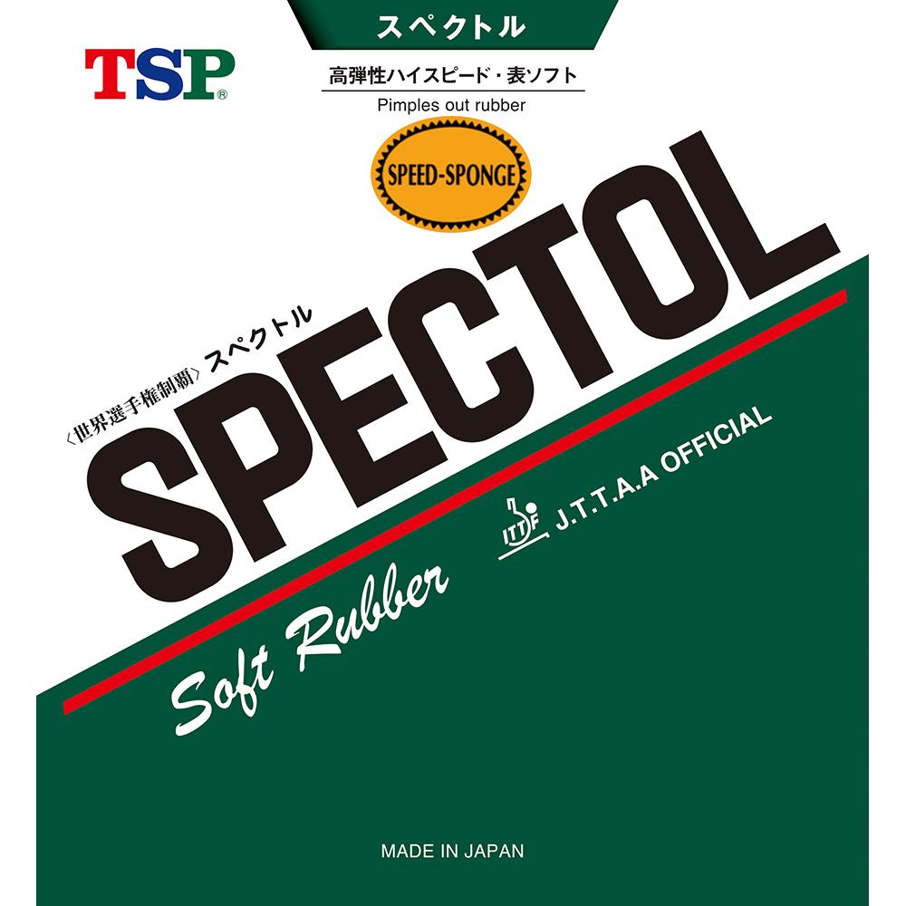 スペクトルスピード TSP 表ソフト 卓球 卓球用語集 ラバー VICTAS JOURNAL