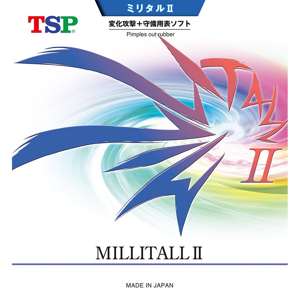 ミリタルⅡ TSP 表ソフト 卓球用語集 ラバー 卓球 VICTAS JOURNAL