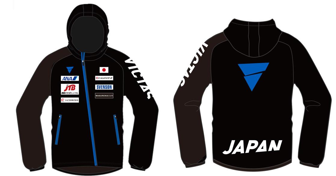 肢体不自由者 日本代表 卓球 VICTAS ユニフォーム ウェア ジャージ