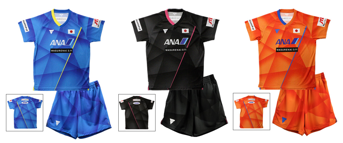 肢体不自由者 日本代表 卓球 VICTAS ユニフォーム ウェア シャツ パンツ