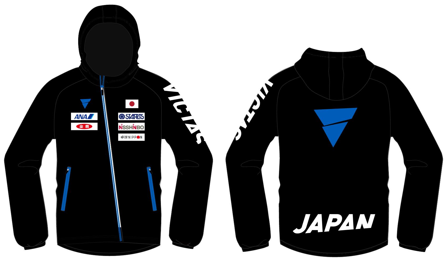 VICTAS ヴィクタス 卓球 NTウェア ジャージ 卓球男子日本代表
