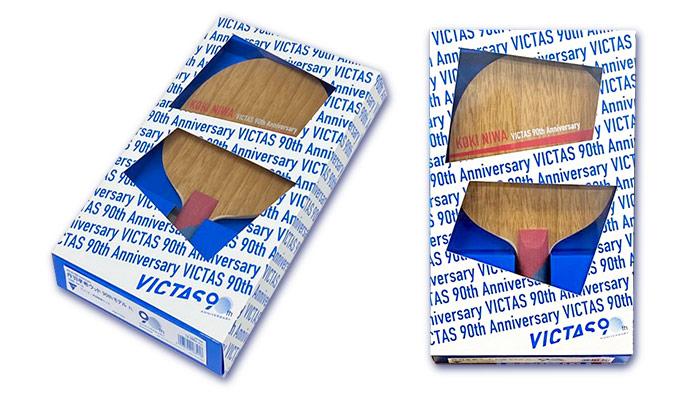 VICTAS ヴィクタス ビクタス 卓球 卓球メーカー 90周年 ラケット モデルラケット  契約選手