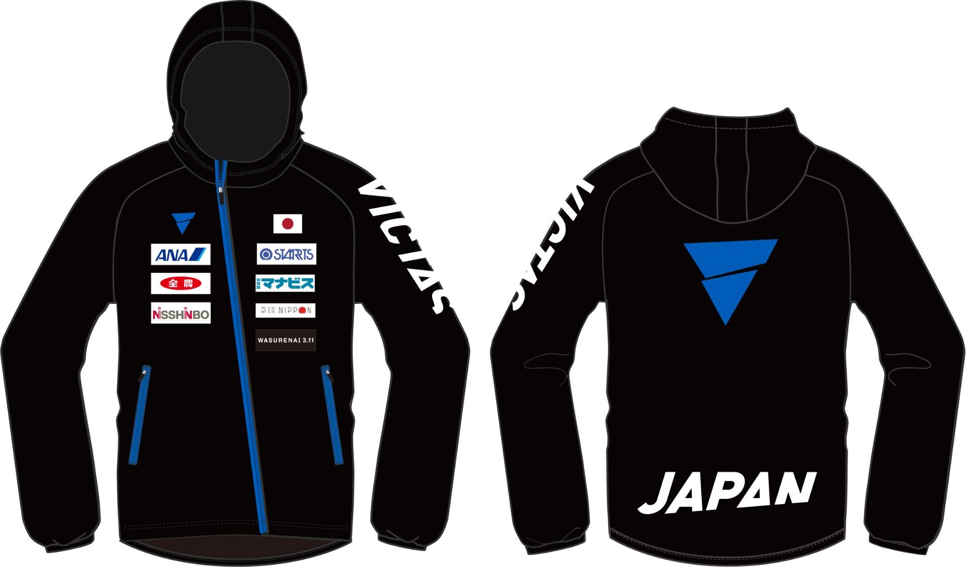 VICTAS 卓球 男子日本代表 ジャージ ジャケット