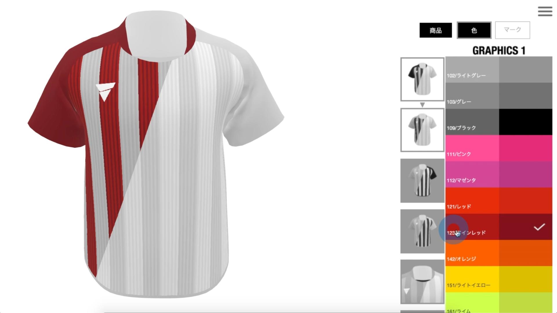 VICTAS EZ CUSTOM 卓球 イージーカスタム ウェア シャツ パンツ 使い方 プレスリリース